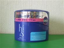 h&s 地肌ケア マッサージクリーム(モイスチャー)