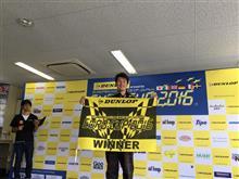 ユーロカップ 岡山国際スペシャルレースに参戦!ラジアルクラス優勝(o^^o)