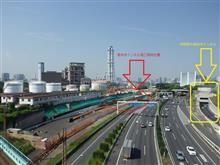 R357東京港トンネル