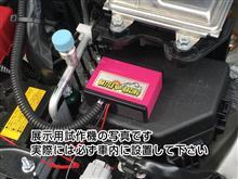 現行アルトターボRS/ワークスのリミッターカット