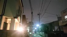明後日は休むヨ~んv(≧∇≦)v いえぇぇぇぇいっ♪