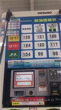 ガソリン値高騰...?