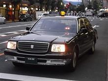 【タクシー仕様】トヨタ センチュリー