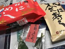 金沢と福井
