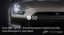 Forza Motorsport 6:Apex