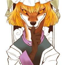狐だからな