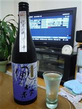 昨日のお酒 風の森 雄町 純米吟醸しぼり華