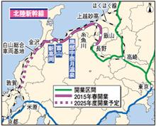 【いきいき富山】 ケータイ 本年度内につながります 北陸新幹線金沢-新潟県境の17トンネル