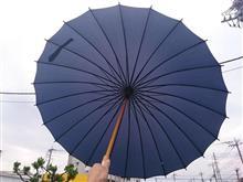 傘が無くても、貸さねぇ~よ(傘無ぇ~よ)・・・?