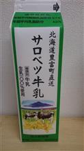 サロベツ牛乳