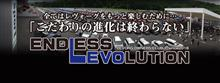 SUBARU / LEVORG (スバル レヴォーグ)OWNERS CLUB 【ENDLESS EVOLUTION】
