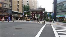 芝大門の日本自動車会館