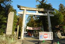 愛知県の面白スポット Part2