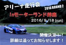 NEW☆(・∀・)