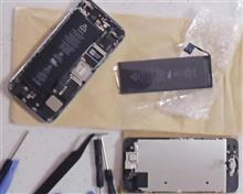 iphone5s 電池交換!