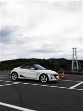 九重夢大吊橋へ・・・^^