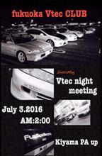 VTEC NIGHT FEVER