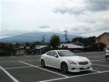 浅間神社巡りを始めました