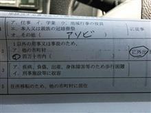 チ○ピラなレディ (■皿■) 二ヒヒ
