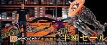 【8/31まで】 K-SPORT 車高調 半額セール実施中!! -AUDIのご紹介-