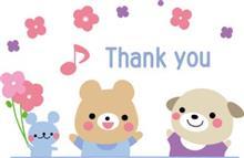 ありがとうございます(^_^)