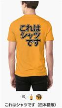 ゴルフTシャツ&オモシロTシャツ