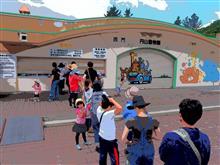 円山動物園へ。。。