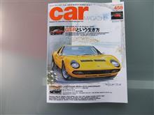 6月11日ドライビングレッスン記事がカーマガジンに掲載されました!