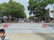 箱崎宮蚤の市に行って参りました。
