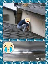 雨漏りの原因は・・・