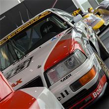 【Audi Forum Ingolstadt】 12 | Audi V8 quattro DTM 1991