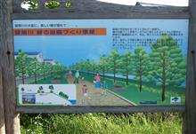 MINI原人緑のトンネルへ à travers le tunnel vert 7 (autre)