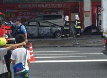 車高短プリウス大阪GSで爆発炎上
