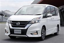 「やっちゃえ!日産」 国内初自動運転車発売へ・・・。\(◎o◎)/!