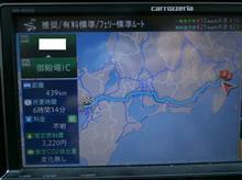 「EVOCカンファレンス2016 in 箱根」復路移動 160522