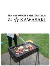 納涼会BBQ Z7☆KAWSAKI