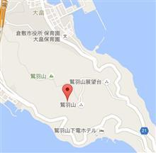 岡山縦断オフ会の詳細決定です。