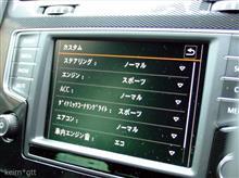 Golf7 GTI ドライビングプロファイル機能 『ステアリング』と『車内エンジン音』v1.2