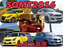 SOMT2016in車山高原