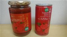 北海道沼田町トマトケチャップ&ジュース