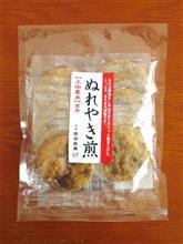 07/19 ぬれやき煎━━━━━━(゚∀゚)━━━━━━ !!!!!!!