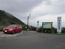 自分のクルマでは初めて津軽半島の竜飛岬へ!!