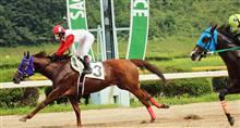 藤田菜七子騎手、初参戦の佐賀で九州初勝利