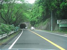 土曜日はアルぼんを連れて伊豆へドライブにいってきました