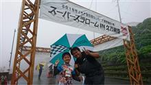 全日本ジムカーナ第5戦スーパースラロームin久万高原