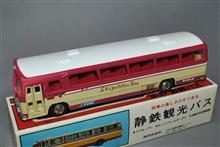 ダイヤペット1/50、三菱ふそう 静鉄観光バス