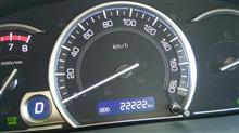 22222km キリ番GET!