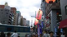 三田納涼カーニバル