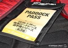筑波ロードレース選手権シリーズ 第3戦