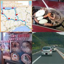 2016/07/23 鳥取大山までジンギスカンを食べに→からの海鮮丼ツアー♪謎